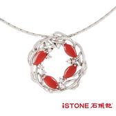 紅珊瑚項鍊-瑚光珊色-星光燦爛 石頭記