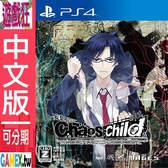 PS4 混沌之子(中文版)
