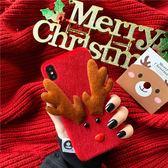耶誕殼 iPhone 7 8 Plus 手機套 毛絨 刺繡 聖誕 麋鹿 手機殼 防摔 交換禮物 軟殼 保護殼