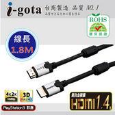 [富廉網] i-gota 鋁合金型高速乙太網路HDMI1.4版數位影音傳輸線1.8M
