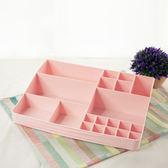 【佶之屋】歐風簡約多分格化妝品/口紅桌面收納盒/L櫻花粉