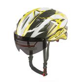 *阿亮單車* GVR 專業自行車安全帽 磁鐵跳躍系列(G203),附黑色鏡片,黃色《C77-197-Y》