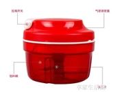 小旋風切剁器切菜器絞肉水果切片機手動攪拌器廚房小工具切碎蒜器-享家生活館