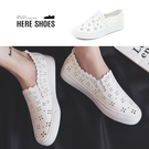 [Here Shoes]休閒雕花小白懶人鞋─KPWT-80