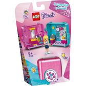 樂高LEGO Friends 41406 購物秘密寶盒-斯蒂芬妮