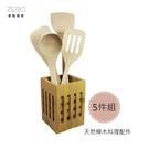 Quasi天然櫸木料理配件5件組 櫸木煎鏟 櫸木湯杓 原木鍋鏟