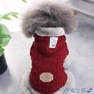 寵物衣服 泰迪衣服秋冬裝寵物小型犬比熊博美貴賓幼犬小狗狗毛衣加厚款服飾 快速出貨