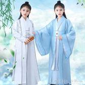 兒童古裝男女童國學演出服小女孩學生古代三字經朗誦錶演服裝 深藏blue