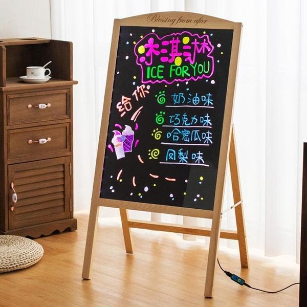 電子led熒光板廣告板發光小黑板廣告牌熒光屏手寫字板銀光版店鋪  ATF  夏季新品