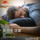 充氣枕NH挪客戶外充氣枕頭旅行枕便攜護頸靠枕旅游按壓u型折疊露營午睡