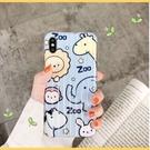 動物園獅子7/8plus蘋果X/XR手機殼適用iphonexs max/6s卡通防摔軟