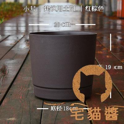 環保直筒樹脂仿陶瓷圓形花盆陽臺綠蘿塑膠花盆帶托盤【宅貓醬】