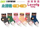 LY-314 台灣製 LOVELY短統寶寶止滑棉襪-6雙 熊熊條紋 止滑童襪  0~2歲 2~5歲