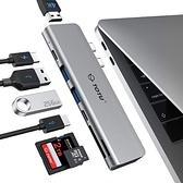 【美國代購】TOTU MacBook Pro USB適配器 7合1 4K HDMI Thunderbolt 3 100W PD 40Gbps 5K 讀卡器適用於MacBook Pro