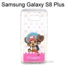 海賊王空壓氣墊軟殼[主角]喬巴 Samsung Galaxy S8 Plus G955FD (6.2吋) 航海王【正版授權】