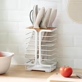家用刀架簡約現代多功能刀座刀具收納置物架廚房用品單個放菜刀架 【端午節特惠】