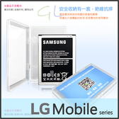 ▼ GL 通用型電池保護盒/收納盒/LG KX190/KX210/KX216/KX218/KX266T/KX300/P500/T300/T325/P690