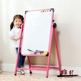四腳架合金兒童畫板畫架磁性寫字板支架式可升降小黑板白板涂鴉板【99元專區限時開放】TW