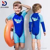 兒童泳衣男童女童寶寶泳衣連體沙灘防曬兒童游泳衣女童泳衣中大童樂芙美鞋