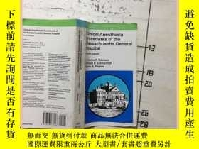 二手書博民逛書店Clinical罕見Anesthesia Procedures