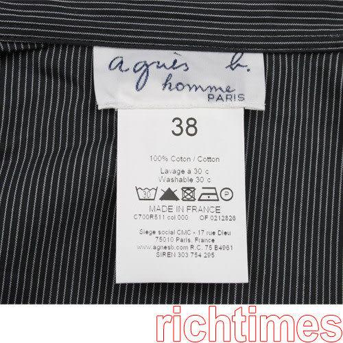 agnes b. 細白直紋長襯衫AB3A0501