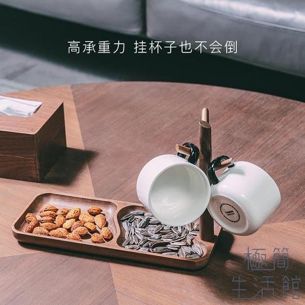 實木掛鑰匙架擺件掛鉤置物架桌面玄關鑰匙收納【極簡生活】