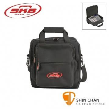錄音介面/混音器/節奏機/錄音界面 專用攜行袋 SKB  UB1212