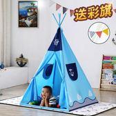 億智印第安兒童小帳篷男孩公主室內游戲玩具屋娃娃寶寶家用小房子igo