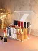 帶蓋口紅收納盒女小展示架多格放裝化妝品的收納格防塵口紅盒 歌莉婭
