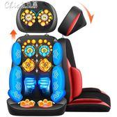 頸椎頸部腰部肩部背部全身多功能枕頭椅墊靠墊家用按摩器YXS 七色堇