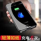 漢尼蘋果6背夾充電寶iPhone7專用7p電池8便攜式6s手機殼器plus 聖誕節全館免運