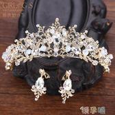 兒童皇冠新款女童皇冠耳環套裝兒童走秀演出皇冠頭飾  【四月特賣】