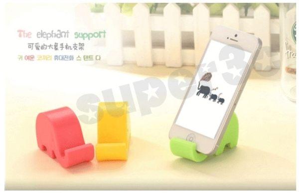 新竹【超人3C】大象 造型 手機座 支架 iPhone5S/5C i4S 小米 Zenfone 1070069@3M4