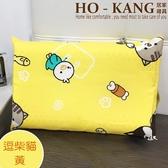 HO KANG 經典卡通 100%天然幼童乳膠枕 - 逗柴貓 黃