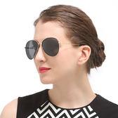 墨鏡 金屬框 彩色鏡片 時尚 大框 太陽眼鏡【KS8701】 ENTER  03/15