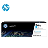 HP 202A 青色原廠 LaserJet 碳粉匣 (CF501A)