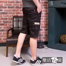 【8941】街頭潮感素面休閒鬆緊工作短褲(黑色)● 樂活衣庫