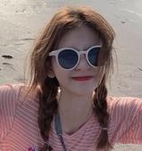 韓版 ins度假風眼鏡圓框白色墨鏡圓臉時髦簡約小臉百搭偏光太陽鏡