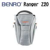 BENRO 百諾 Ranger Z20 遊俠槍型背包 淺灰 三角包 腰包 容納一機一鏡 附防雨罩 (勝興公司貨)