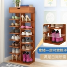 鞋架多層家用簡易門口置物架子宿舍經濟型實木色小鞋櫃收納省空間【快速出貨】