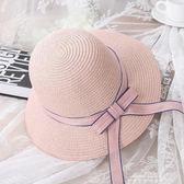 草帽女沙灘帽遮陽防曬可折疊大沿檐帽海邊旅游度假百搭漁夫帽父親節特惠下殺