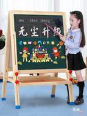 七巧板兒童畫板磁性小黑板支架式教學寫字板家用涂鴉畫架寶寶畫畫 聖誕交換禮物