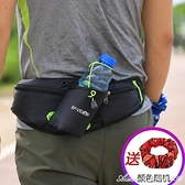 戶外多功能健身馬拉鬆跑步腰包運動水壺裝備登山手機男女騎行夜跑艾美時尚衣櫥