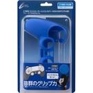PS4 CYBER日本原裝 新版 HIGH GRIP 2 DS4 手把控制器防塵果凍套 防滑 矽膠套保護套 藍色款【玩樂小熊】