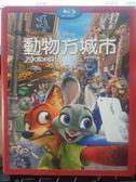 挖寶二手片-Q00-811-正版BD【動物方城市 有外紙盒】-藍光動畫 迪士尼