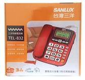 三洋增音有線電話 TEL-832【多廣角特賣廣場】