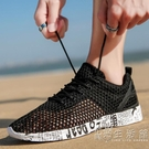 新款夏季男士洞洞涼鞋透氣網鞋休閒運動鞋戶外涉水沙灘溯溪鞋 小時光生活館