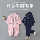 兒童睡衣長袖套裝中小童純棉秋薄款空調 完...