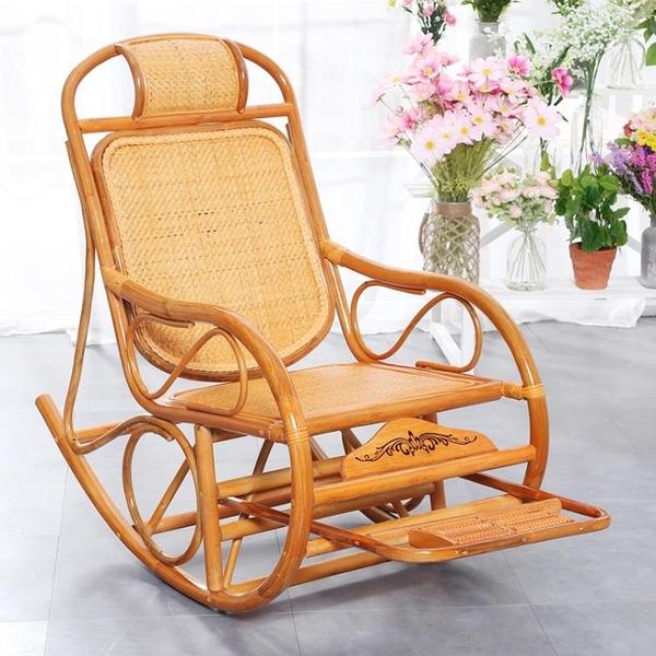 搖椅 天然印尼藤搖椅成人搖搖椅大人休閒椅陽台藤椅老人逍遙椅懶人躺椅【快速出貨】