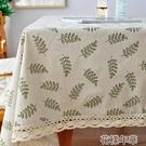 田園餐桌桌布布藝棉麻風長方形茶幾布北歐小清新書桌檯布圓蓋布巾 花樣年華